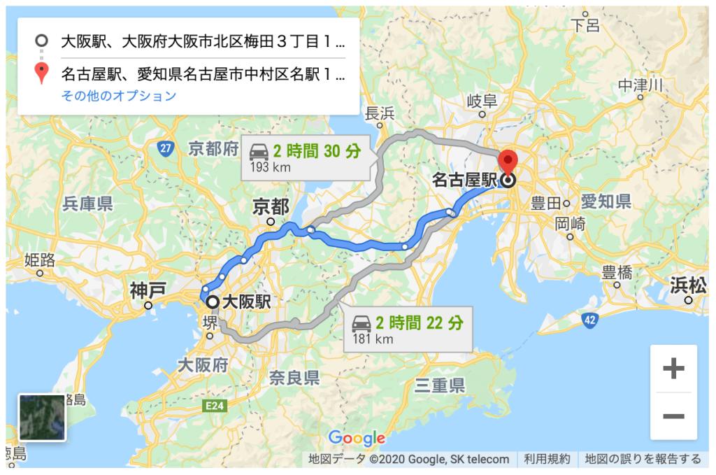 節約術】損してない!?大阪⇄名古屋の往復高速代が約3000円安く ...