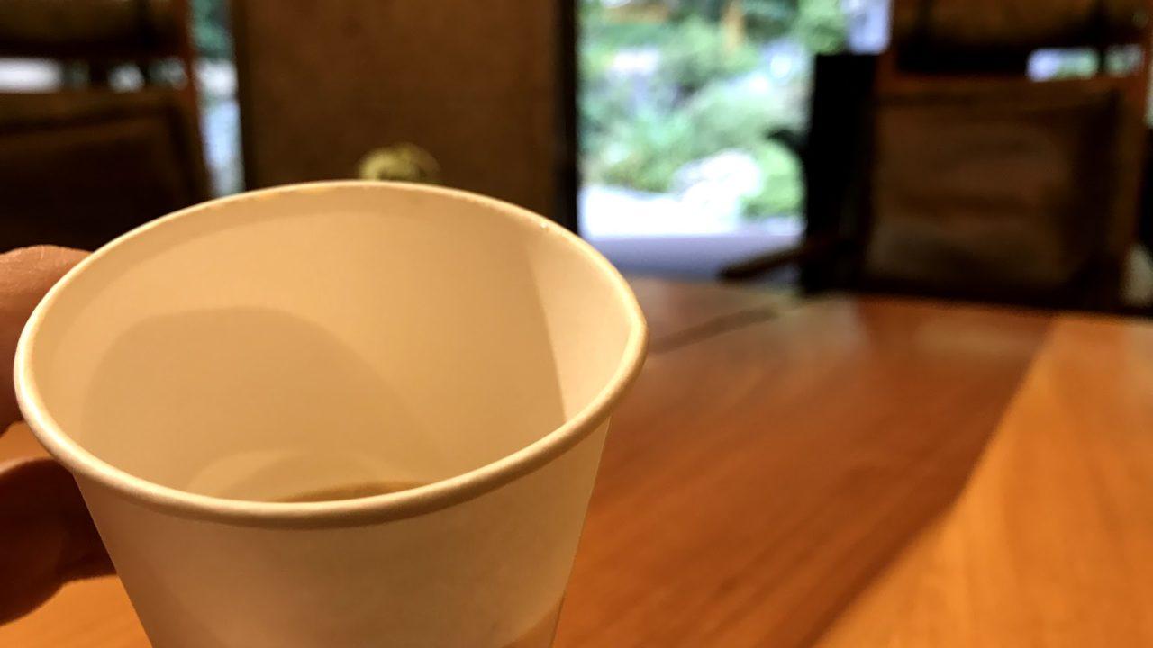 山代温泉 森の栖 ほうじ茶ラテ