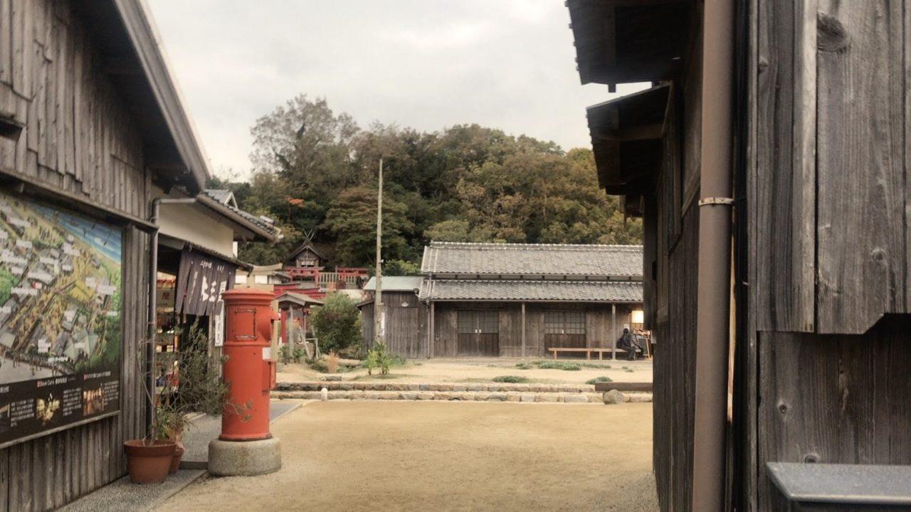 小豆島 二十四の瞳映画村
