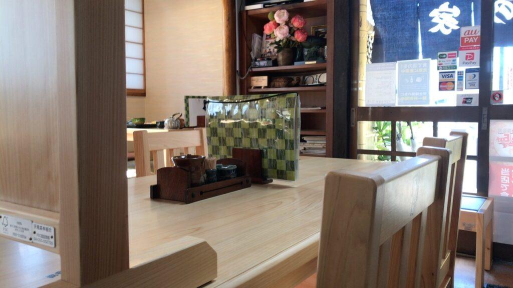 松の家 牡蠣カバ丼